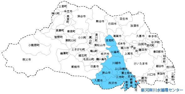 埼玉県下水道公社/支社と支所